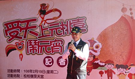受天宮主委許瑞斌說明廟方規劃的「吃平安米糕桃」活動內容。