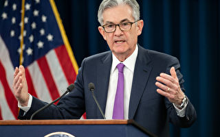美国经济仍强劲 鲍威尔:衰退风险不大