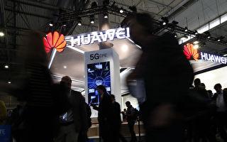 5G技术大战:HUAWEI全球扩张与美国的抵制