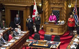 2月12日,卑诗省督奥斯汀(Janet Austin)在省议会宣读最新施政报告。(加通社)