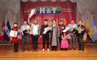 漢陽超市33週年慶