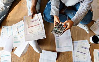好债务vs.坏债务 各年龄段应明智负债