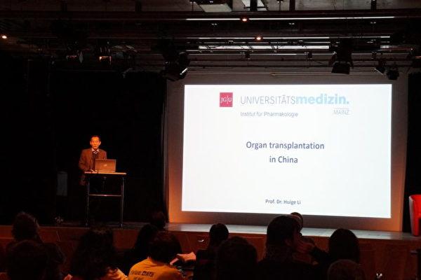 2019年2月14日晚,德國紐倫堡市舉辦一場關於中國非法器官移植的電影放映會和研討會。圖為醫藥學教授李會革在會上發言。(李思天/大紀元)