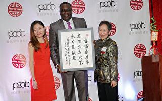 费城华埠发展会庆中国新年