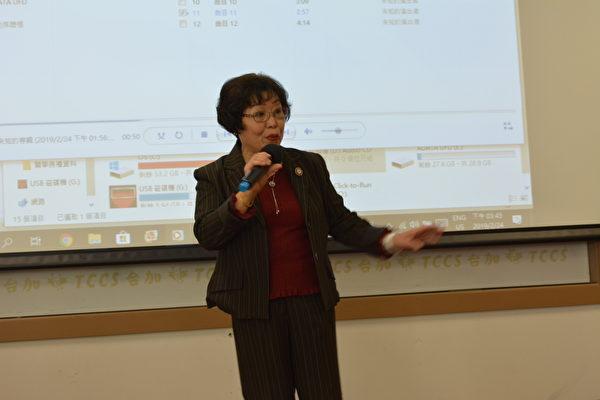 国立空中大学加拿大学士专班2月举办开学典礼,共享终生学习的乐趣。