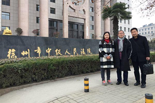 常伯陽:徐州中院法官違法會見余文生