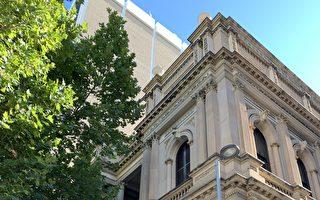 悉尼华商630万购南澳一历史性建筑