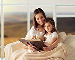 帮6-10岁孩子提高阅读理解能力的六个方法