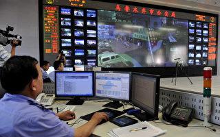 中共迫害维吾尔人升级 美媒揭幕后原因
