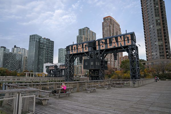 圖為紐約長島市。(DON EMMERT/AFP/Getty Images)