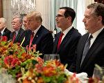 图为川普与习近平在2018年12月G20峰会期间会面。