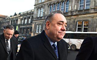苏格兰前任第一部长被控强奸未遂