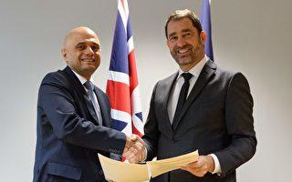 与法签署新协议 英国遣返偷渡客