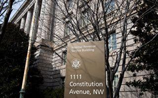 报税季未收到W-2表 美国税局教你怎么办