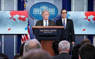 白宫地图区分陆台 专家:美对台政策改变中