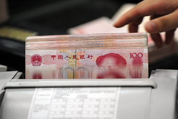 不良貸款增加 大陸十多家農商行評級下調
