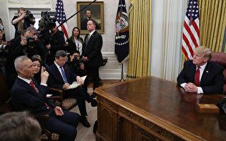 中美贸易谈判无协议 各方解读不一