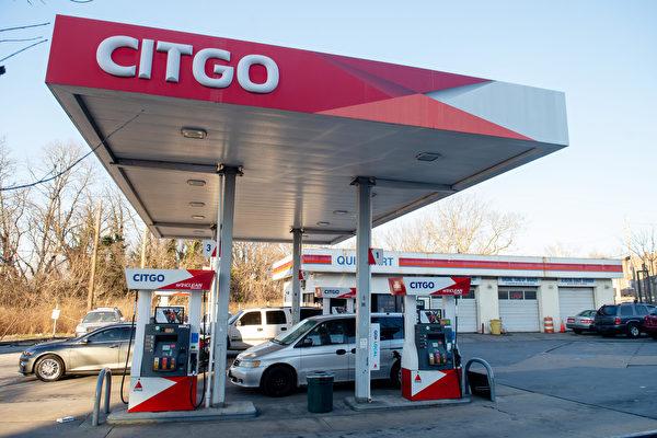 2019年1月31日,一個位於華盛頓的西特哥加油站(Citgo gas station),這家位於美國的煉油公司是PDVSA的分公司,是制裁馬杜羅政權很重要的一環。(SAUL LOEB/AFP/Getty Images)
