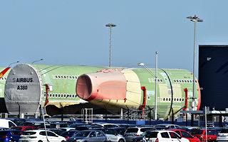 订单不够 空客宣布将停产超大A380客机