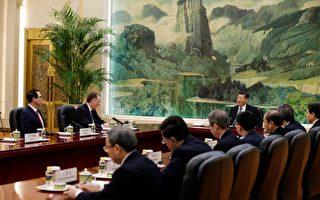 美中协议难产 川普要里子 北京要面子?
