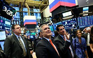 美中贸易谈判有进展 美股大涨 道指连涨8周