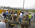 委內瑞拉局勢