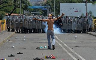 马杜罗军队23日攻击平民 导致至少两死