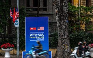 川普和金正恩的第二次会面本周将会在越南河内举行。(Carl Court/Getty Images)