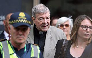 娈童案判监六年 枢机主教佩尔提起申诉