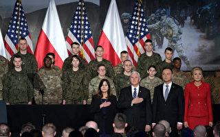 彭斯访波兰 参观奥斯威辛 促中东和平