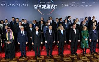 彭斯参加华沙会议 呼吁欧盟退出伊朗核协议