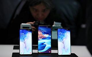 三星Galaxy S10和iPhone X系列大比拼