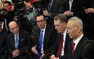 美中談判達成貨幣協議 傳還缺一關鍵要素