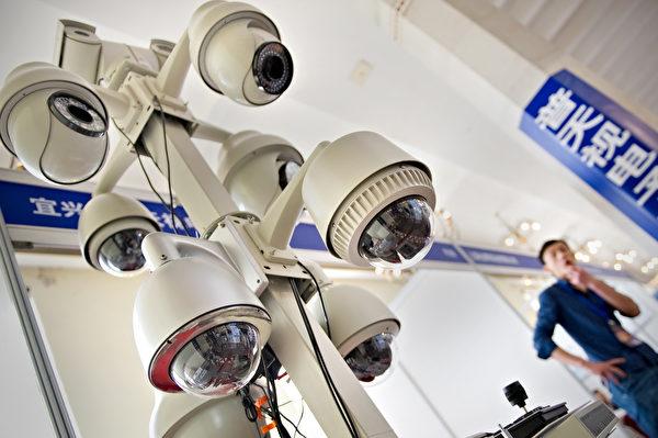 據央視電視節目自曝在大陸有超過2,000萬個監控鏡頭監控老百姓。(Philippe Lopez/AFP/Getty Images)