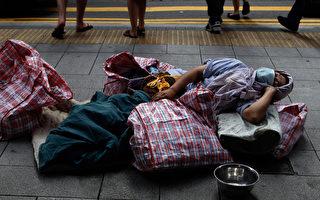 一国两制悲歌 港无家可归者暴增8倍