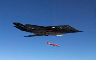"""视频:美军在秘密基地""""中国湖""""测试导弹"""