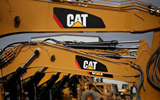 美國大型建築器材製造商 Caterpillar在近日的電話會議上提及中國經濟放緩的影響,該公司預計公司今年的關稅相關成本將達到逾2億美元。(Justin Sullivan/Getty Images)