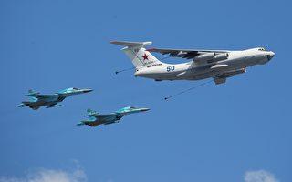 俄国空军被指有这一大问题 美军早有对策