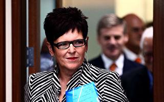 人民日报被揭冒用新西兰前总理名义发文章