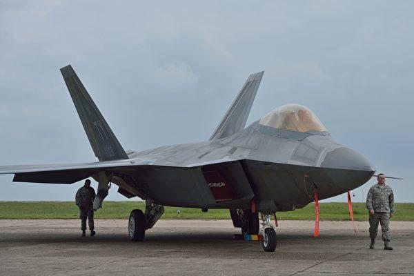 為什麼美國不出口F-22戰機?