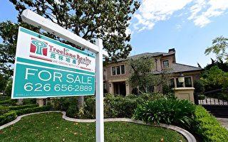 南加房产业股市小反弹 是否适合买卖房?