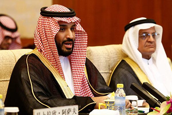 沙特王儲薩勒曼週四抵達北京進行為期兩天的訪問,試圖加強同中國的經濟往來。圖為薩勒曼2016年到訪北京。