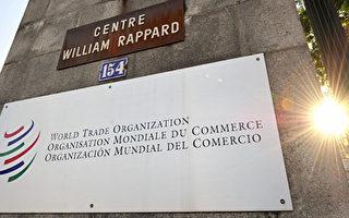 美中料在WTO再交鋒 電子商務成新對象