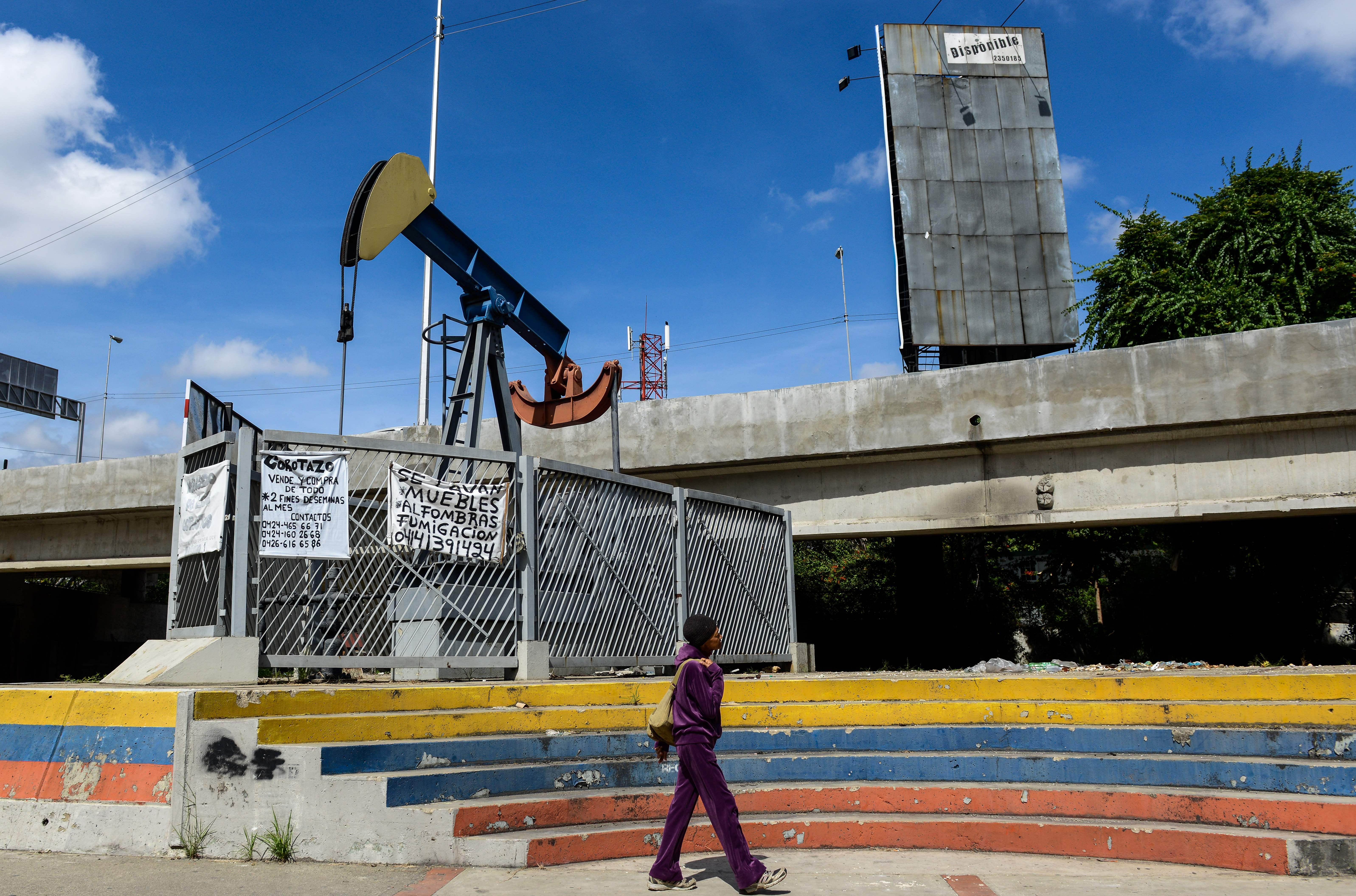 傳中石油一項目剔除委內瑞拉國家石油公司