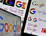 美國36州再告谷歌 指控Play Store壟斷市場