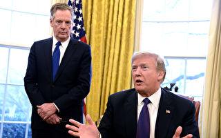 美方貿易聲明 強調雙方達成強有力執行機制