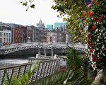 劍指中共 愛爾蘭立法審查外國投資