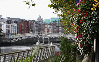 剑指中共 爱尔兰立法审查外国投资
