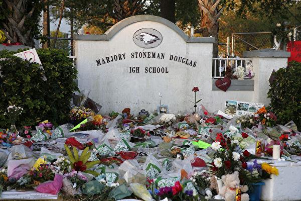 【看川普推特学英文】帕克兰校园枪击案周年 校园安全怎么说?