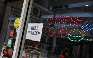 美一月非農就業激增30.4萬人 政府關門無礙